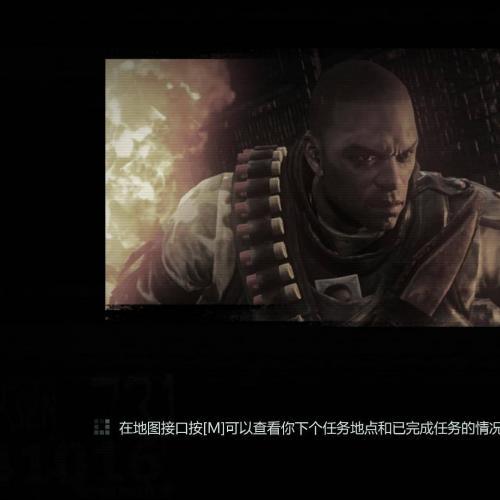 虐杀原形2+1(12G)完整中文硬盘版
