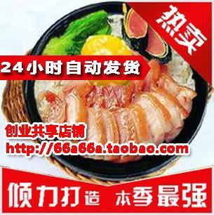 广东煲仔饭技术配方资料 高级烹饪技师制作详解